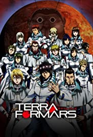 "Pelicula ""Terra Formars"" Shooting Star: On Track and Reckless  Online"