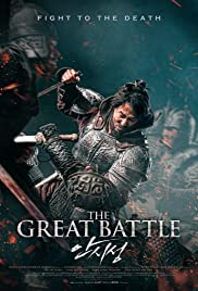 Pelicula The Great Battle  Online