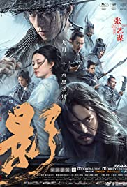 Pelicula Ying  Online